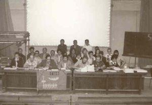 Plenário (I)